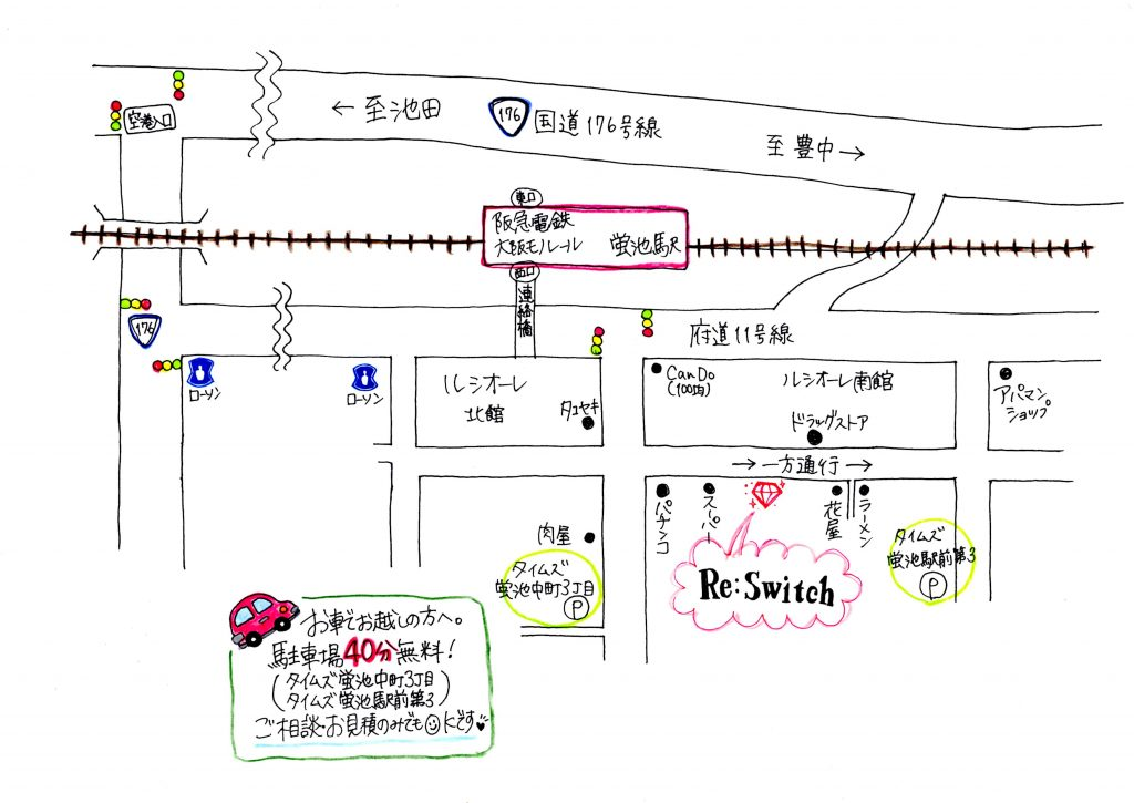 新店舗詳細地図