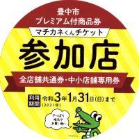 img006 - コピー